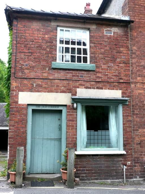 The Old Currier Shop - Wirksworth - Casa