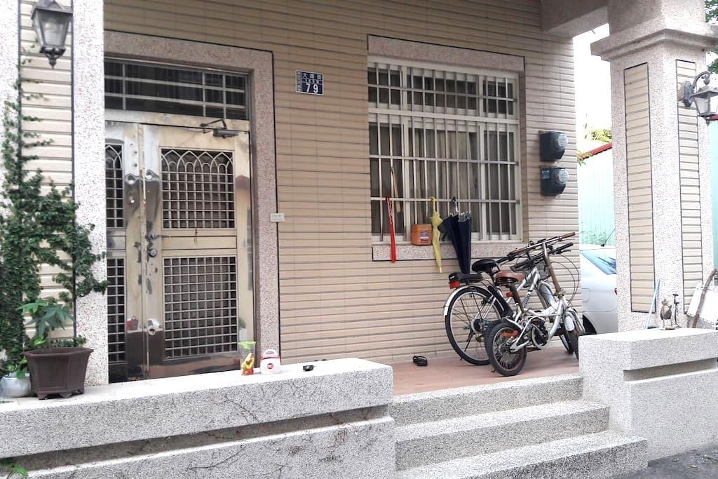 綠色松園 - Nantou City - 别墅