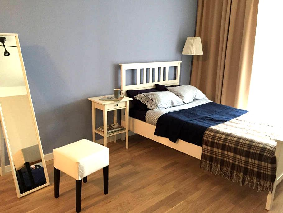 Lovely apartment with nice view, kitchen and bed - Nowosybirsk