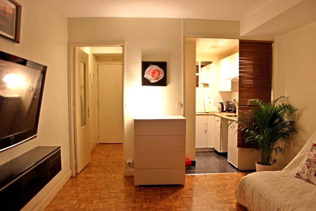 Nice Studio 5' Paris Champs Elysees - Neuilly-sur-Seine - Apartment