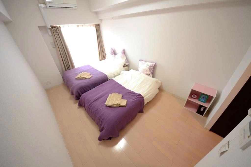 Besides Dotonbori Namba 5min+WIFI - Osaka - Apartamento