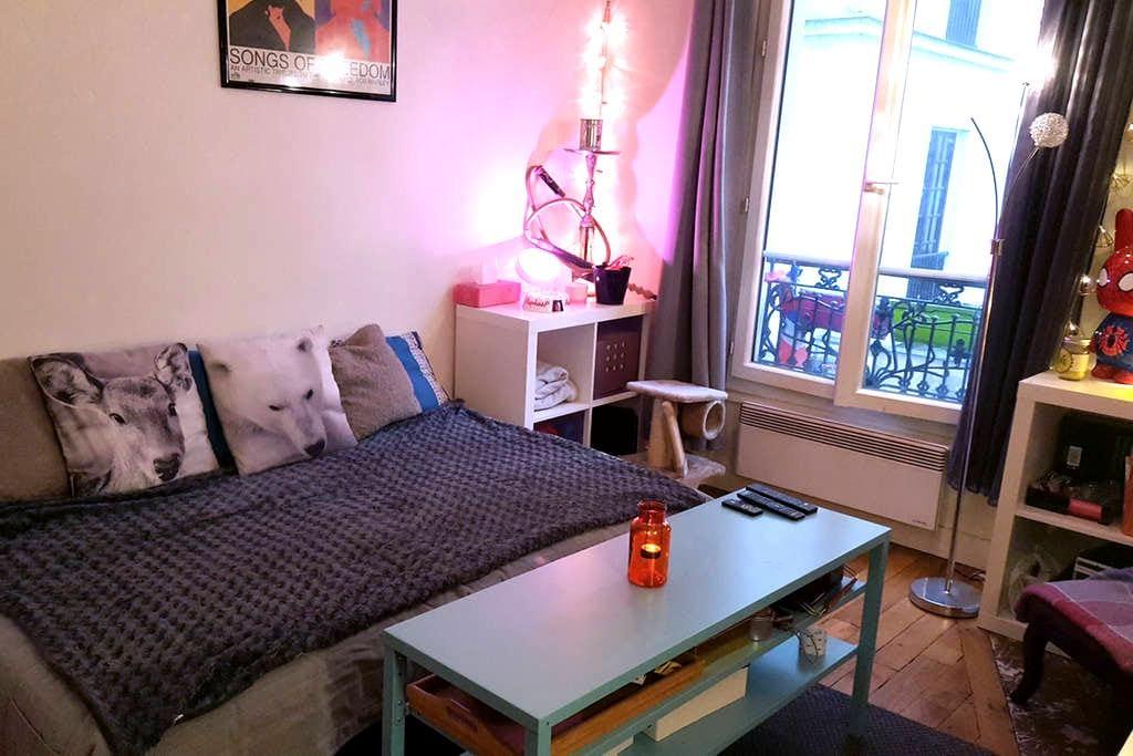 Chambre avec petit déjeuner - 12ème arrondissement - Paris - Lejlighed
