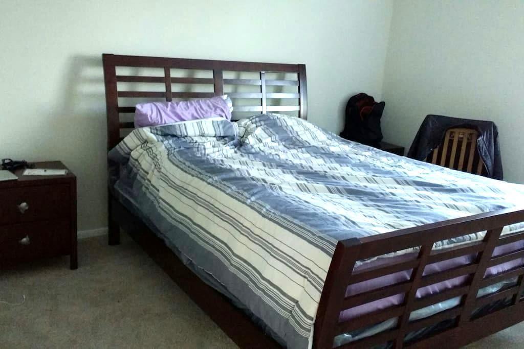 温馨酒店式卧室带卫浴,衣柜 - Annapolis - Appartement