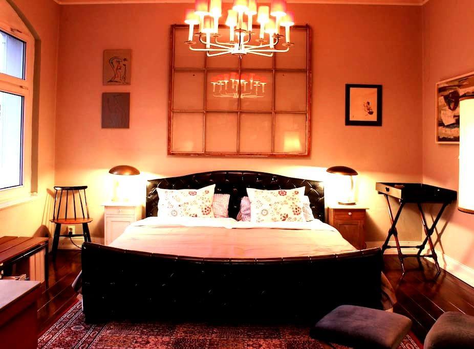 60s inspired designer apartment - Leverkusen - 公寓