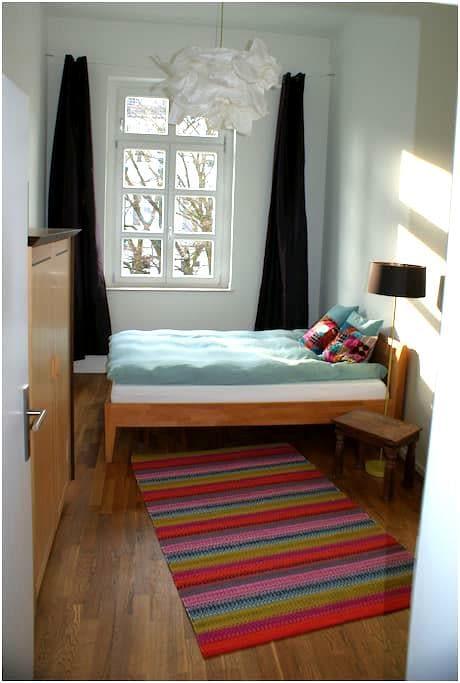 Zimmer zum Entspannen - Düsseldorf - Wohnung