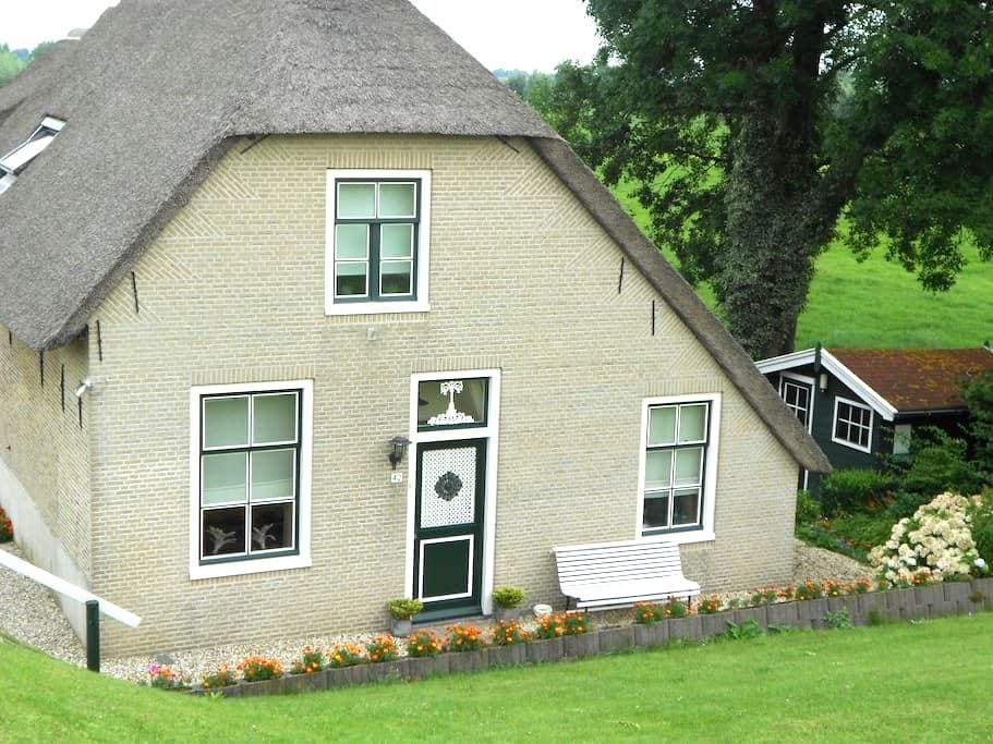 Boern Logies Lekker Buiten - Lopik - Haus