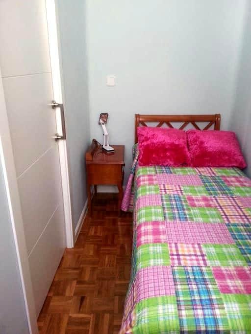 Habitación en centro de Madrid - 马德里 - 公寓
