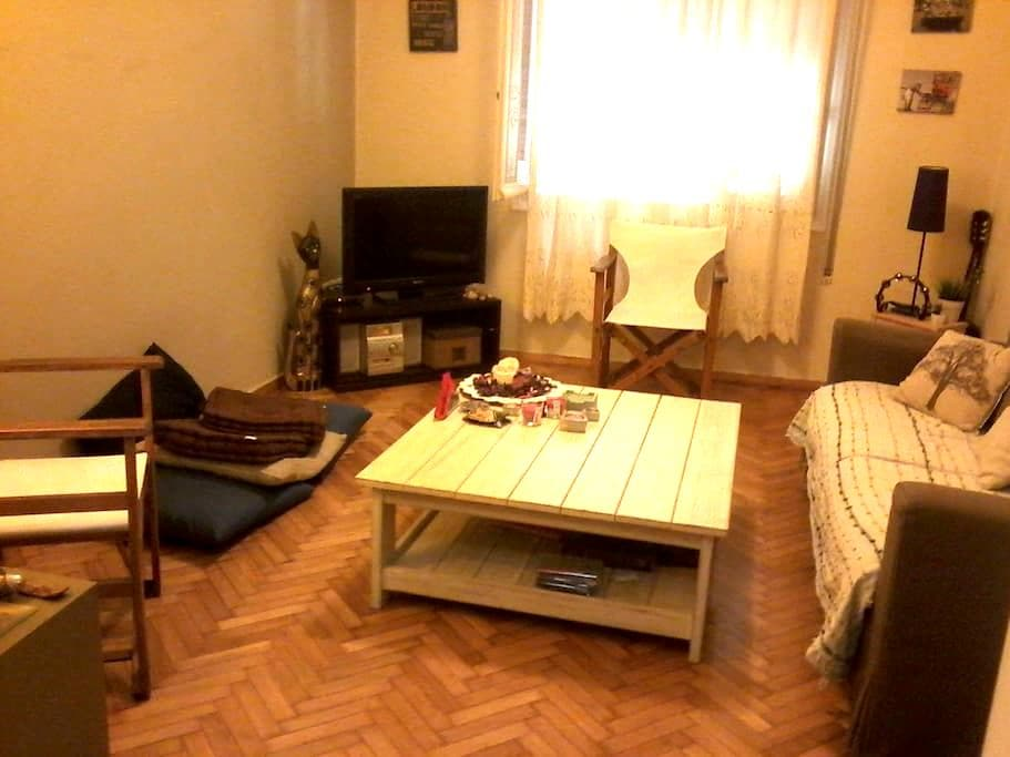 Private room in heart of Athens - Athina