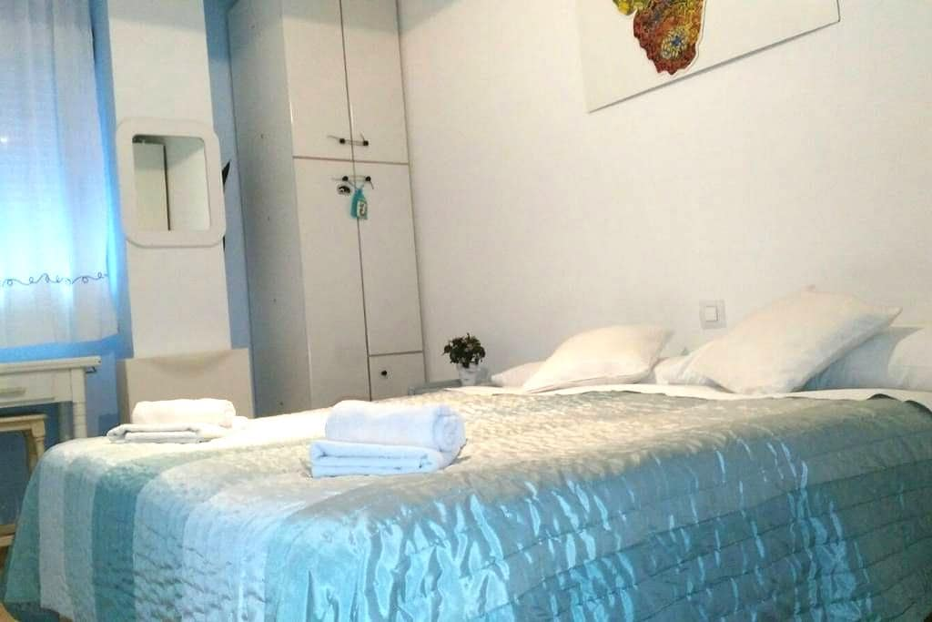 Cómoda habitación privada al sur - San Isidro - Lakás