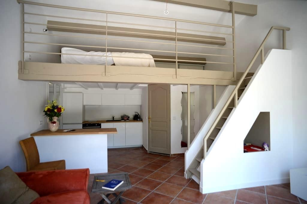 Charmant studio en Provence - Peypin - Apartment