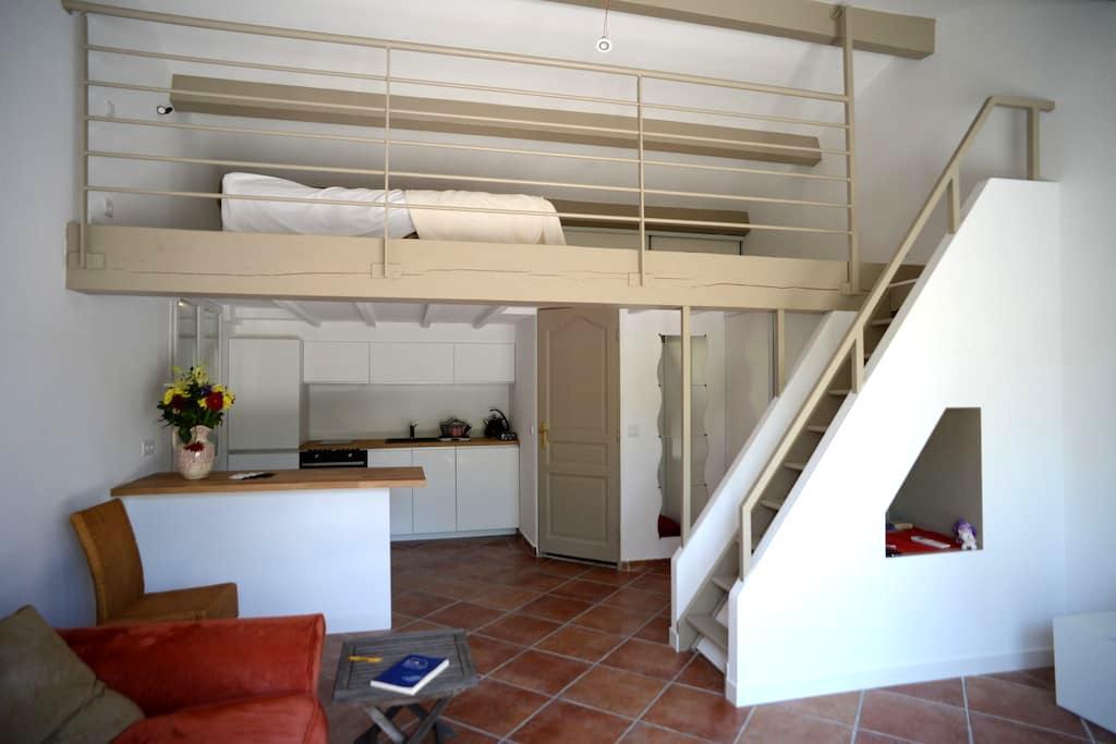 Charmant studio en Provence - Peypin - Apartemen