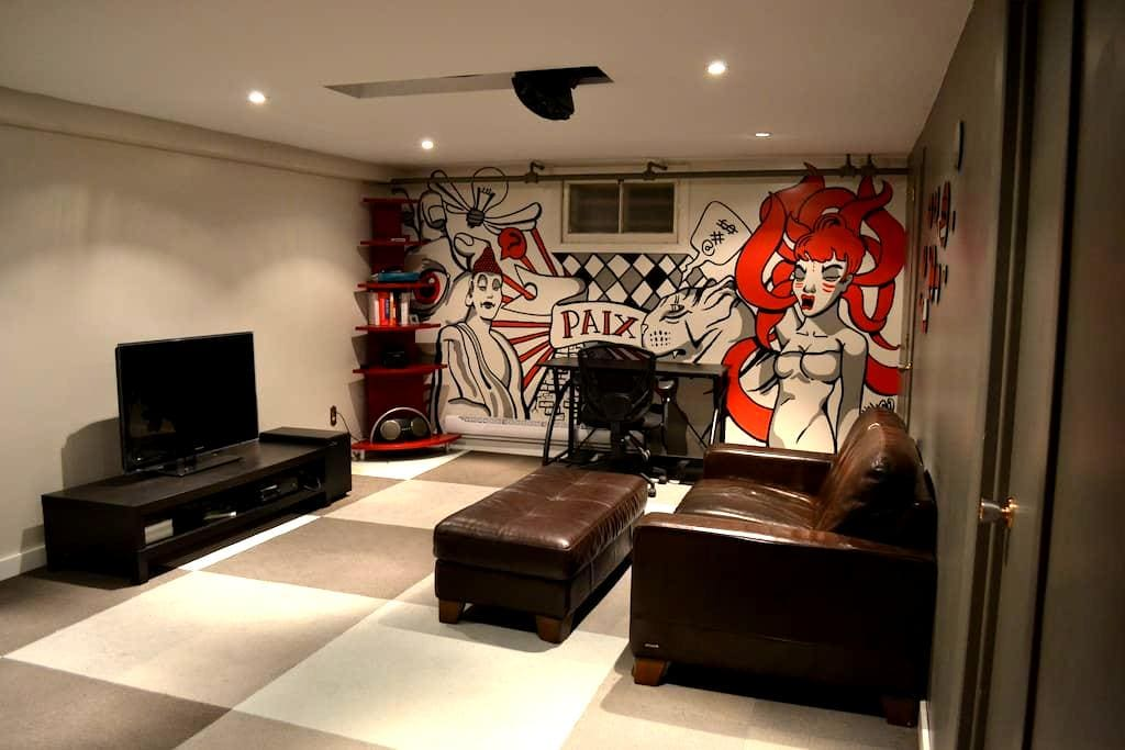 Entire Floor-Private Entrance - Longueuil - House