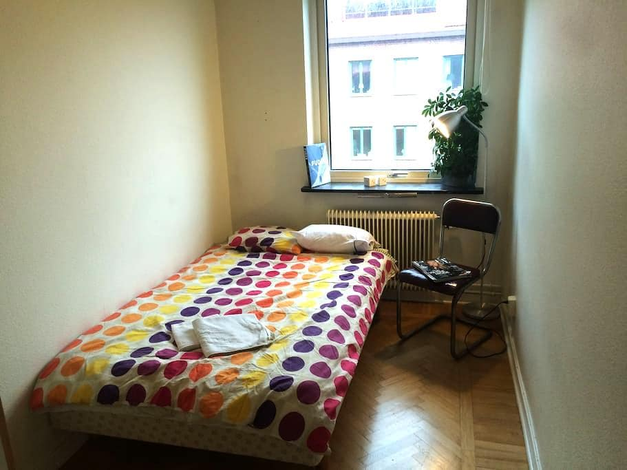 Cosy room,  600m from Avenyn - Göteborg - Appartement