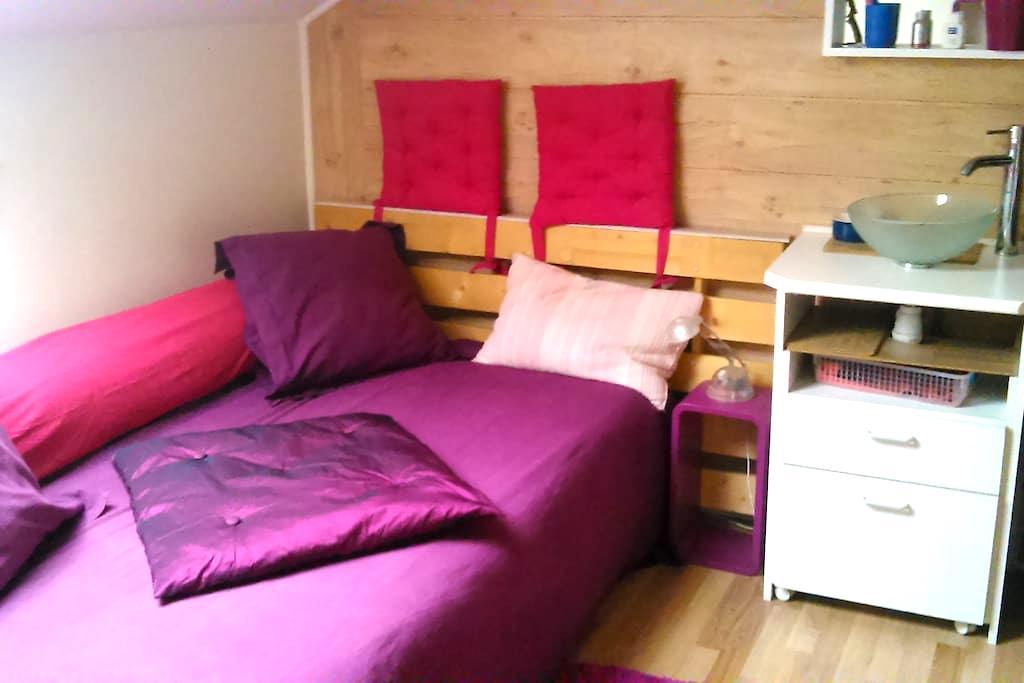chambre meublée calme dans un pavillon - La Garenne-Colombes
