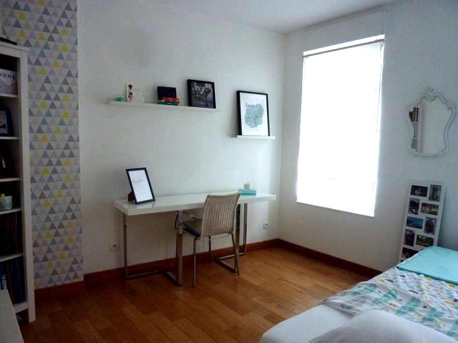 Jolie chambre & maison spacieuse prox Valenciennes - Vieux-Condé - Casa