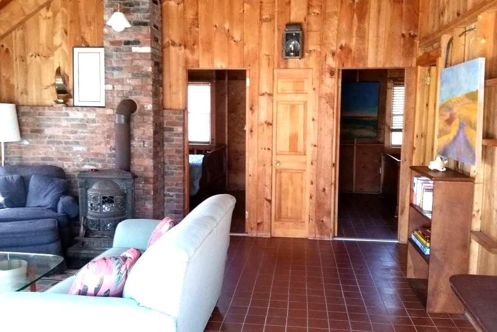 Bona Fide Chilmark Retreat - Chilmark