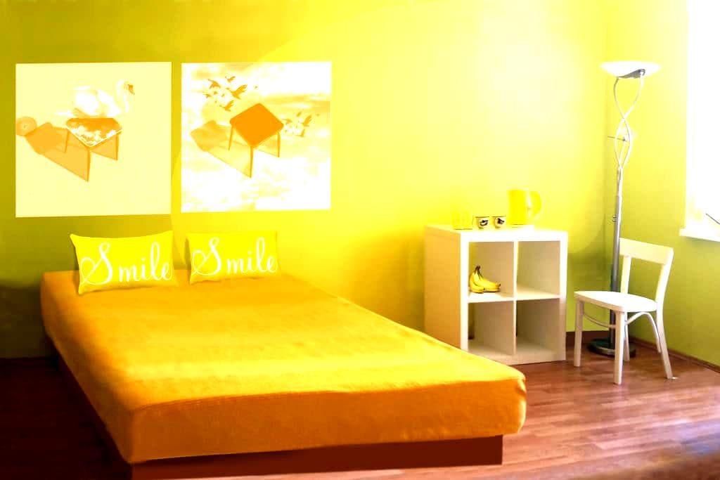 yellow room - Bratislava - Byt
