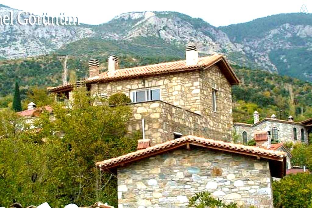 Bahab Guest House - Güllübahçe/Söke/Aydın