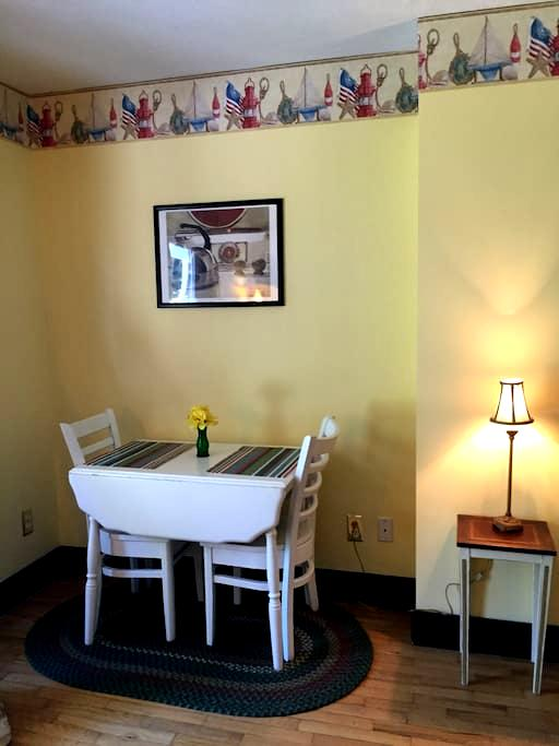 The Gristmill Apartment - Traverse City - Appartement