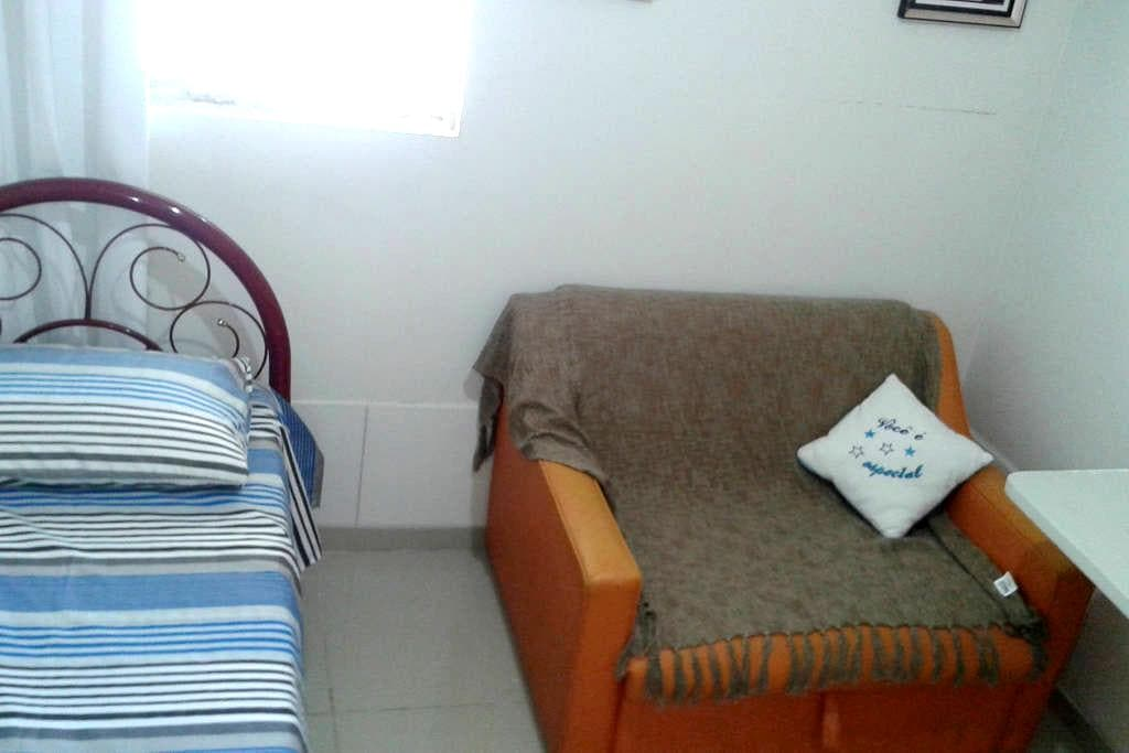 Furnished bedroom near UFPE  and UFRPE (#1) - Recife