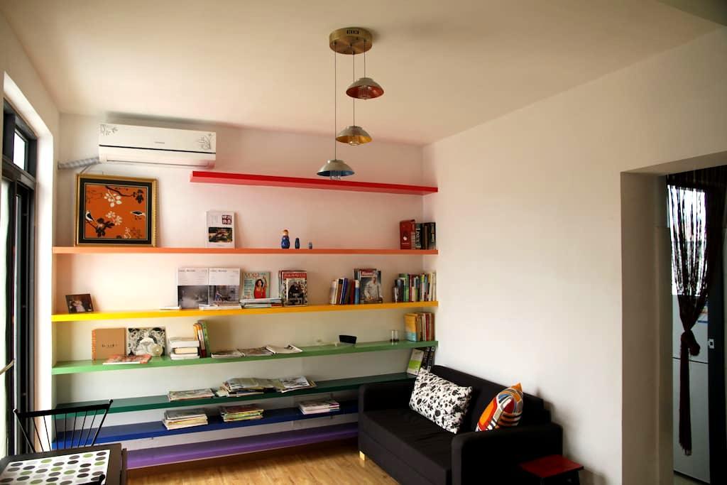 峨眉山桥度假屋Ciao Holiday Home - Leshan - Apartmen