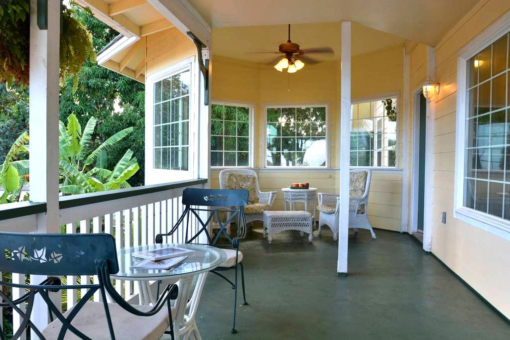 Moana Lani B&B- Royal Hawaiian Rm 1 - Lahaina - Bed & Breakfast