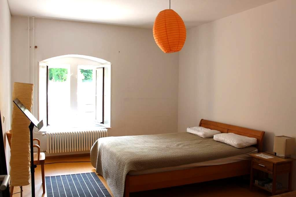 nice room for 1 or 2 persons - Regensburg - Daire