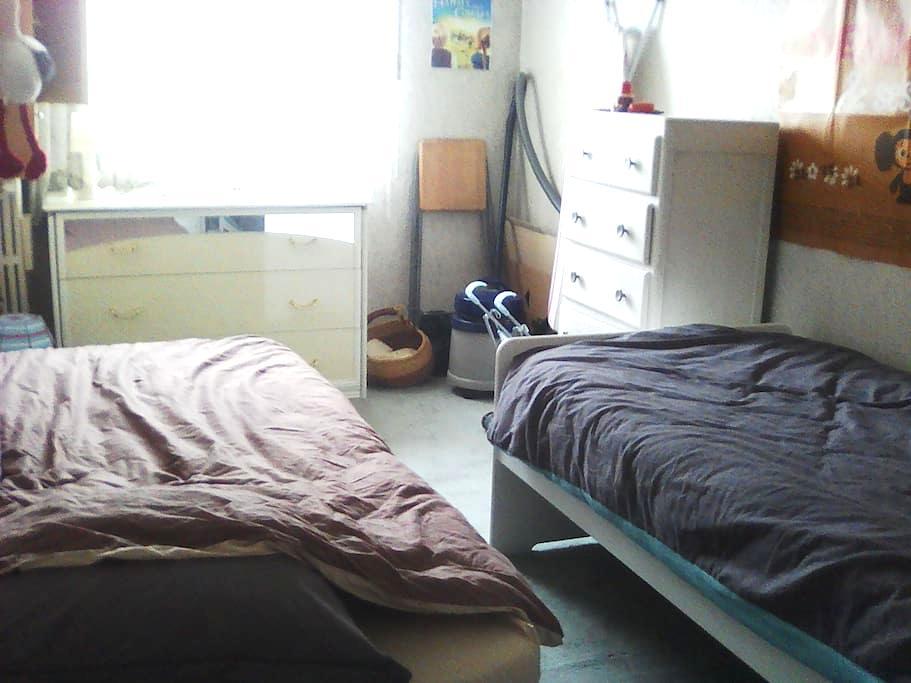 Chambre avec accueil convivial - Saint-Denis