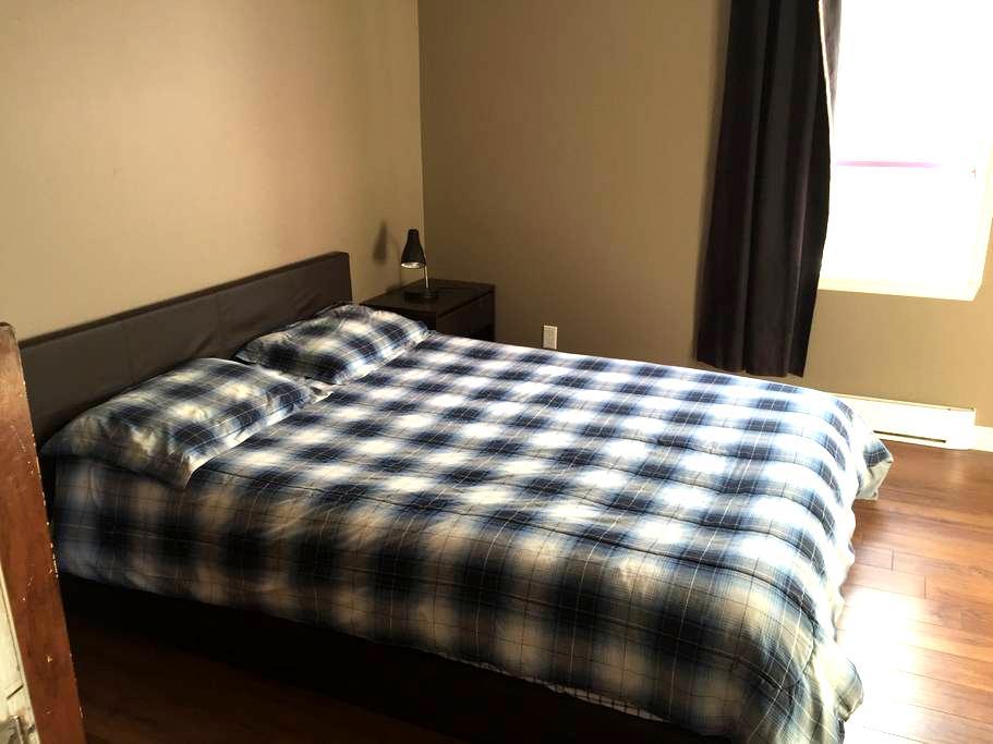 chambre 02 commune jiyano - Shawinigan - Apartment