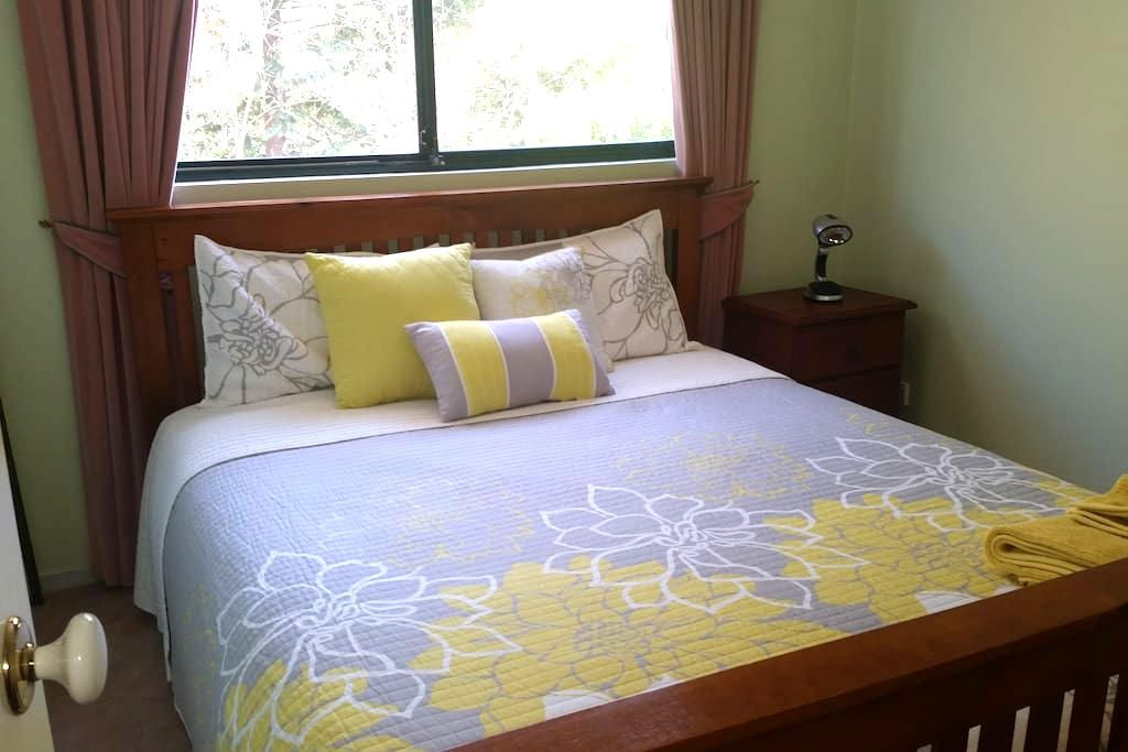 Private Room Quiet & Comfortable own bathroom - Griffith