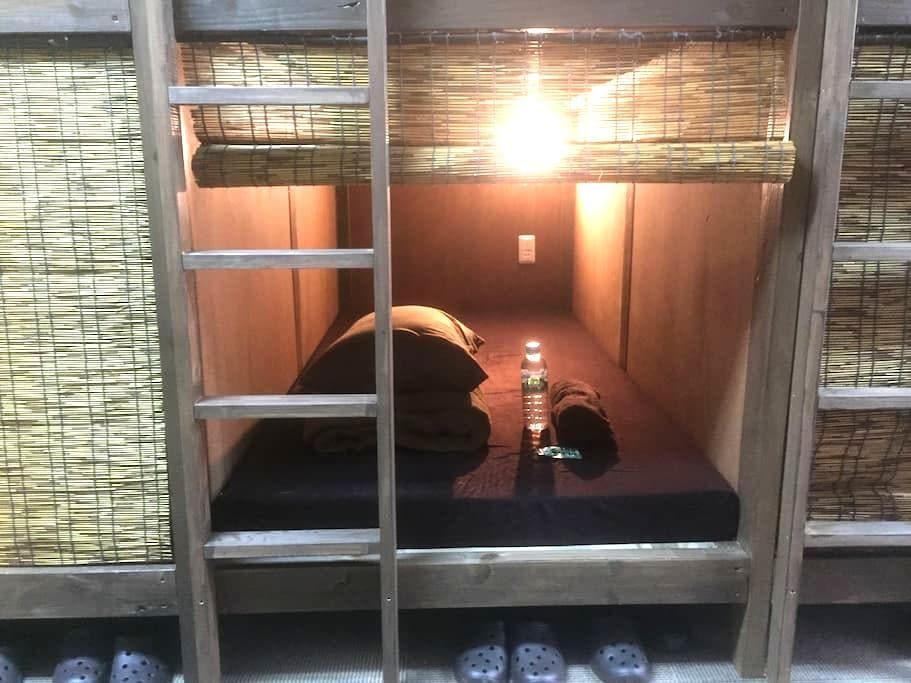 Cheap capsule bed near the central 3 - Hakata-ku, Fukuoka-shi - Gästehaus