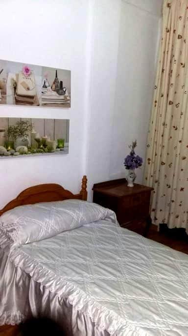 Habitación Carlos Haya - Málaga - Lägenhet