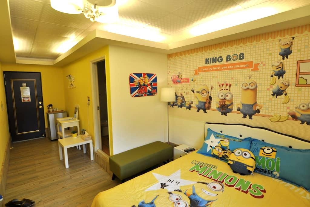 Small yellow people Room TaiChung 近逢甲夜市 - Xitun District - Pis