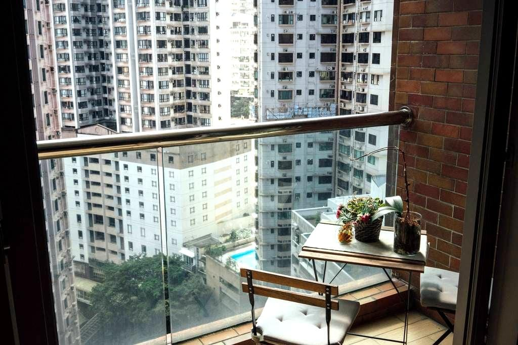 Stylish Mid Levels Apartment (Private Room) - Hong Kong - Byt