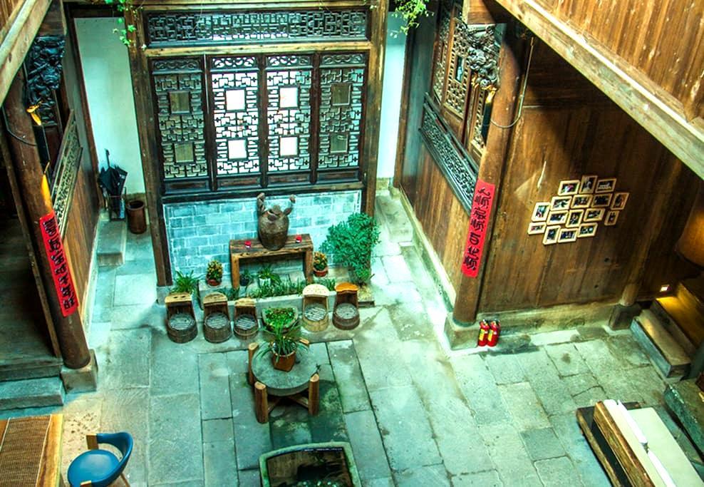 古早叙-精品套房 - Huangshan - Huis
