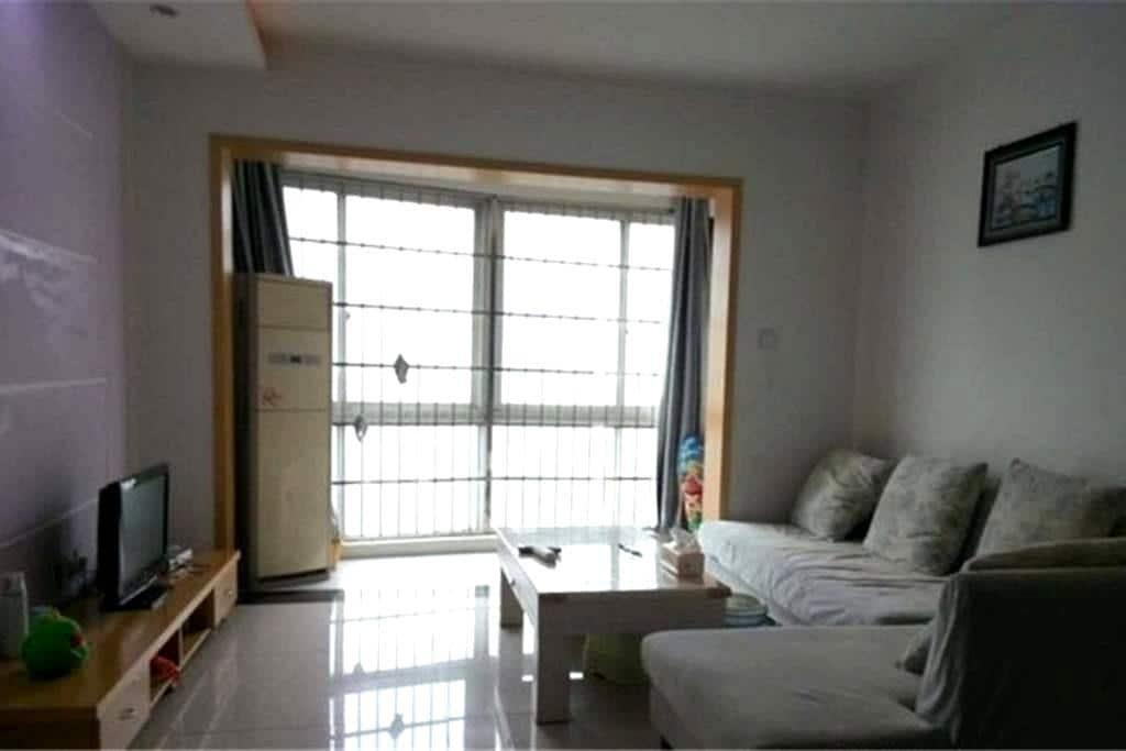 美丽的湖州,房间宽敞通风,风景美丽 - Huzhou - Lägenhet