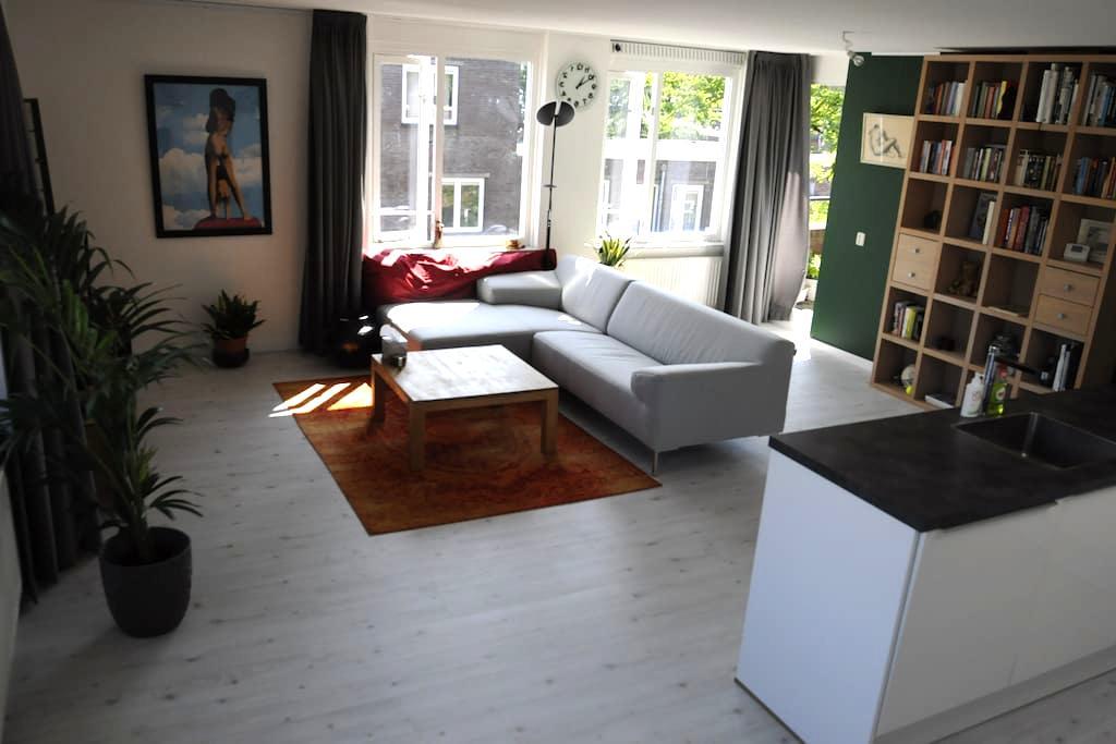 Comfortable & cosy apartment (east) - Amsterdam - Lägenhet