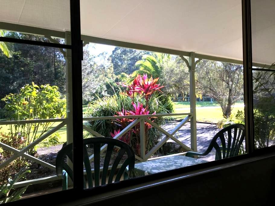 Peaceful Leafy Haven - Eumundi - Haus