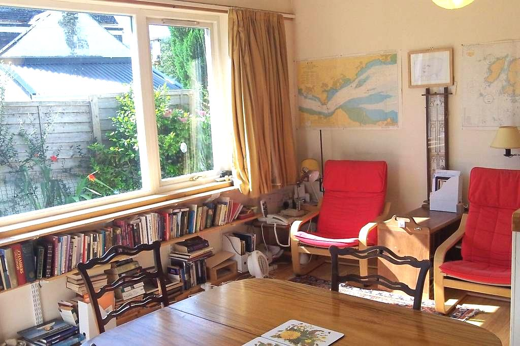 Taigh Sona (double bed easy access apartment) - Ullapool