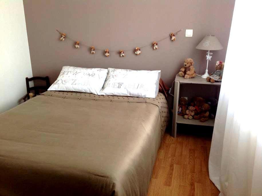 Chambre cosy à 2 pas du Futuroscope - Dissay - Casa