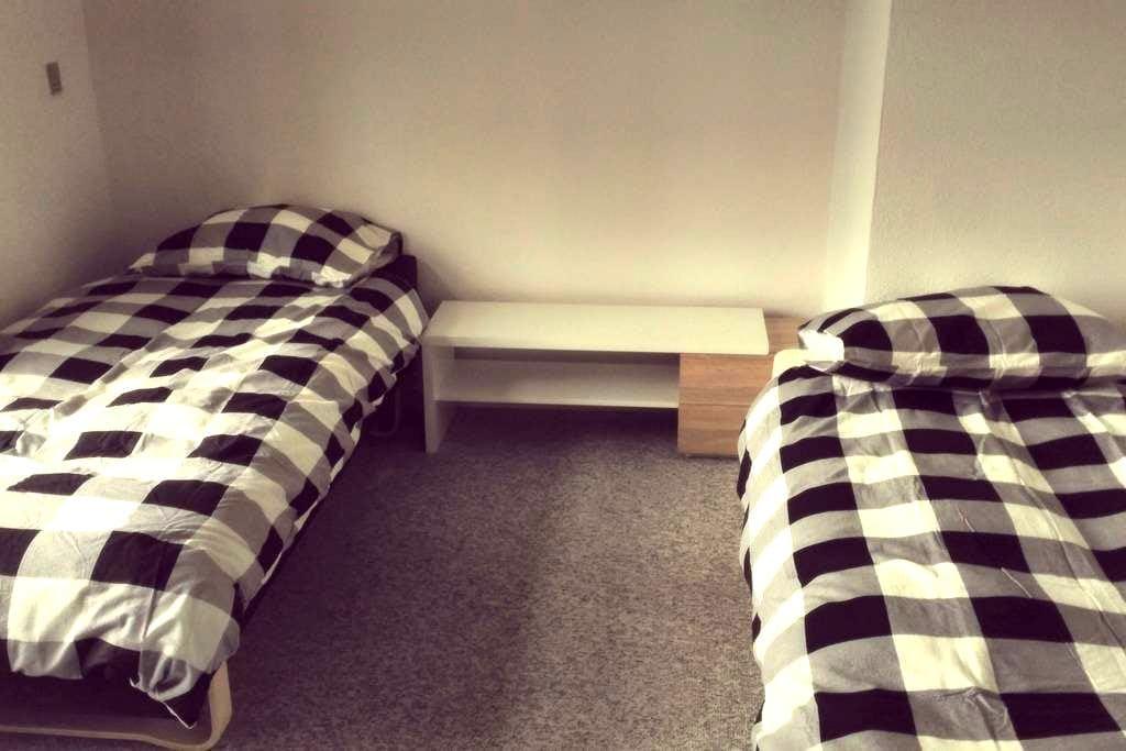 Private 2 beds room + BIKES - København - House