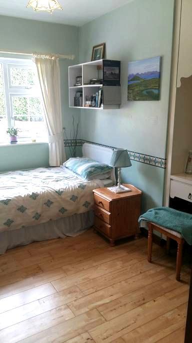 Private Room in Knock - Knock - Cabana