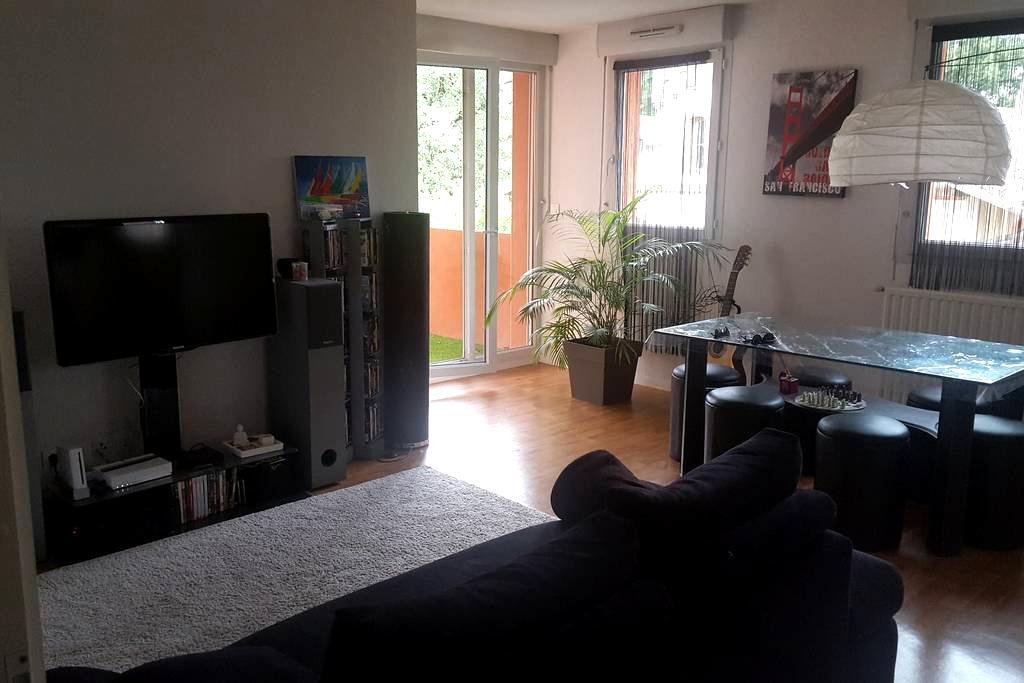 T3 quartier Saint Simon, Lac de la ramée, Toulouse - Toulouse - Apartment