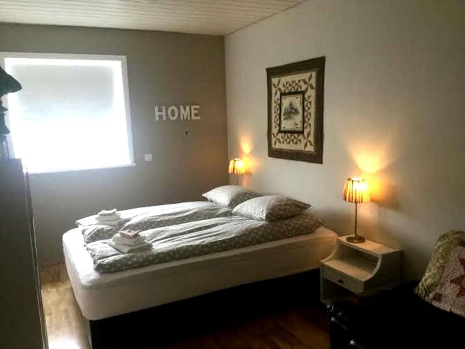A nice bedroom in the East - Reyðarfjörður - Casa