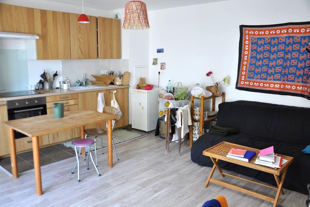 Chambre Neuve - Saint-Denis - Διαμέρισμα
