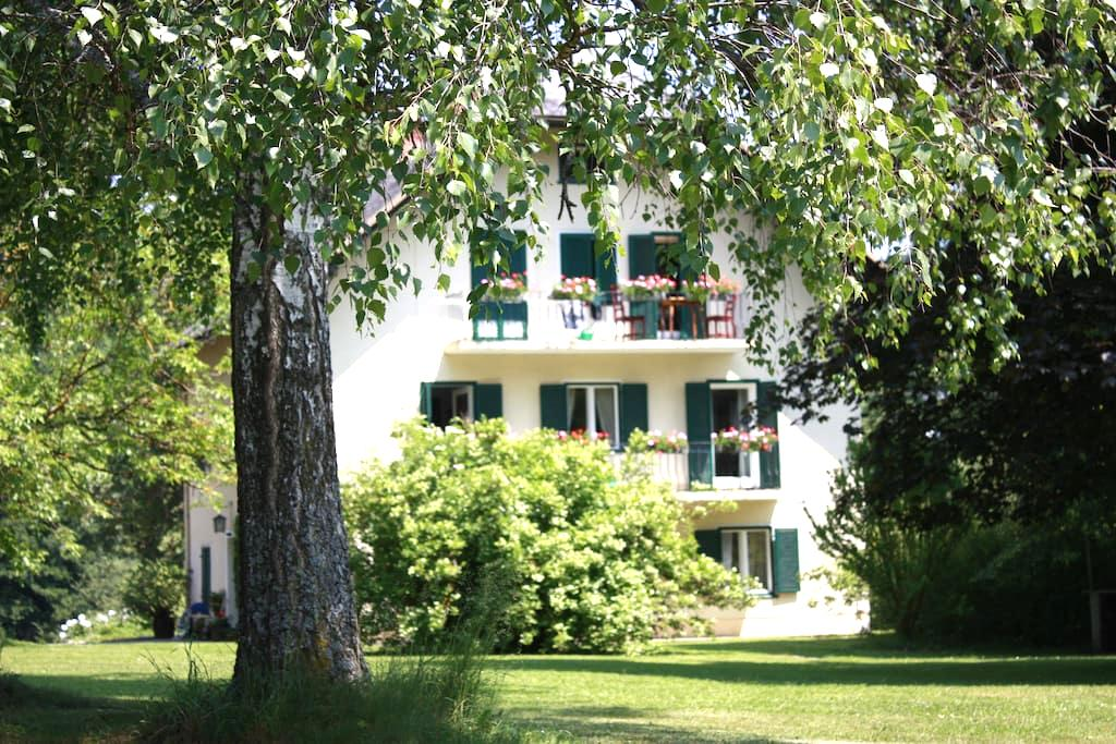 Ferienwohnungen Pichlerhof am See - Höflein, Keutschach, Klagenfurt-Land - 아파트