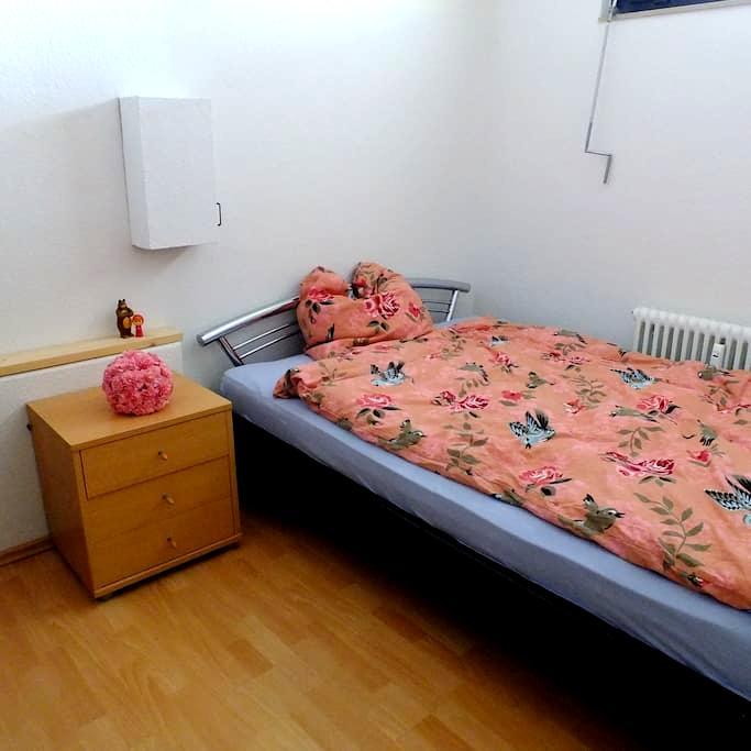Klein aber fein (ohne Nebenkosten) Uni nah - Hildesheim - Appartement