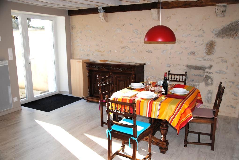 La Closerie des Bordes Gîte 4 pers - Les Montils - House