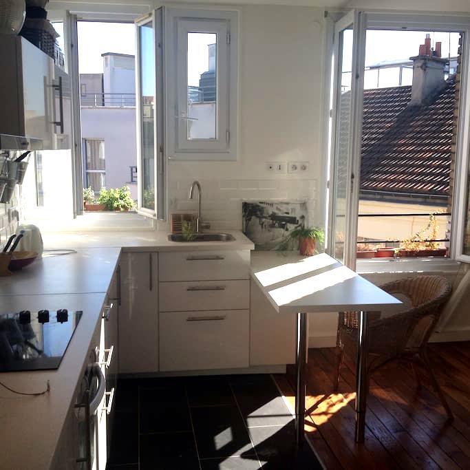 2 pieces calme refait à neuf non fumeur - Boulogne-Billancourt - Appartement