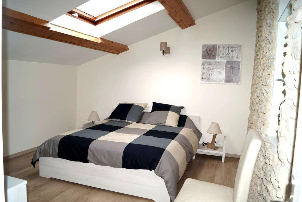 Bel appartement dans la campagne Aixoise. - Aix-en-Provence - Apartment
